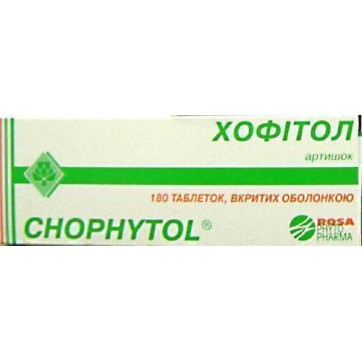 Хофитол табл. п/о 200 мг  №180 инструкция и цены