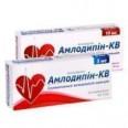 Амлодипин-КВ табл. 10 мг блистер №30