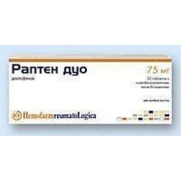 Раптен 75 р-р д/ин. 75 мг амп. 3 мл №5 инструкция и цены