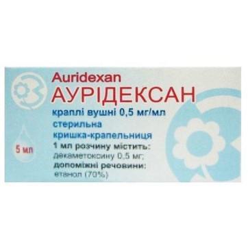 Ауридексан кап. уш. 0,5 мг/мл фл. 5 мл инструкция и цены