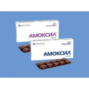 Амоксил табл. 250 мг №20 инструкция и цены