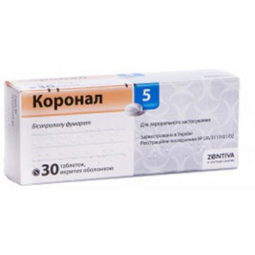 Коронал 5 табл. п/плен. оболочкой 5 мг блистер №30 инструкция и цены