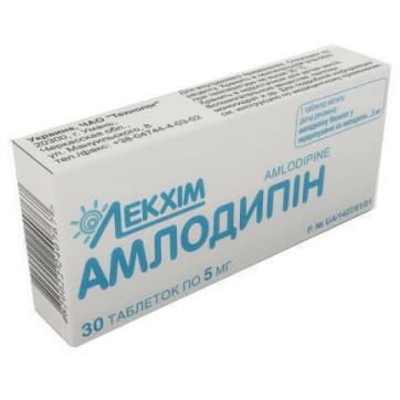 Амлодипин табл. 5 мг блистер №30 инструкция и цены