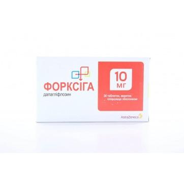 Форксига табл. п/плен. оболочкой 10 мг блистер №30 инструкция и цены