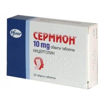Серміон табл. в/цукров. обол. 10 мг блістер №50 інструкція та ціни