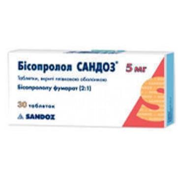 Бисопролол гексал табл. п/плен. оболочкой 5 мг №30 инструкция и цены