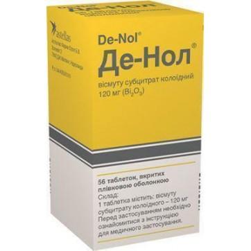 Де-нол табл. п/плен. оболочкой 120 мг блистер №56 инструкция и цены