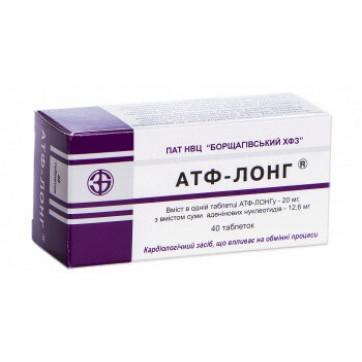 Атф-лонг табл. 20 мг блистер №40 инструкция и цены