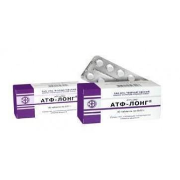 Атф-лонг табл. 10 мг №40 инструкция и цены