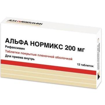 Альфа нормикс табл. п/плен. оболочкой 200 мг блистер №12 инструкция и цены