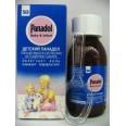 Панадол беби сусп. оральн. 120 мг/5мл фл. 100 мл