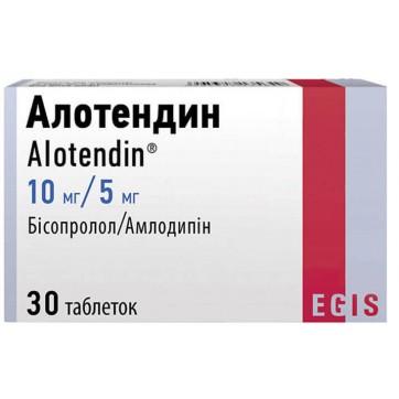 Алотендин табл. 10 мг/5мг блистер №30 инструкция и цены