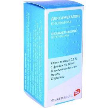Дексаметазон-біофарма крап. оч. 0,1 % фл. з кришкою-крапельницею 10 мл інструкція та ціни