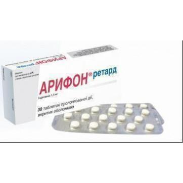 Арифон ретард табл. пролонг. п/плен. обол. 1,5 мг №30 инструкция и цены