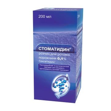 Стоматидин р-р д/ротов. полости 0,1 % фл. 200 мл