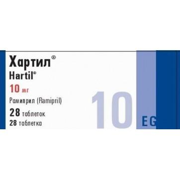 Хартил таблетки 10 мг блистер №28, Egis инструкция и цены