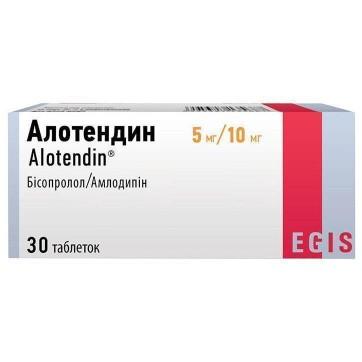 Алотендин табл. 5 мг/10мг блістер №30 інструкція та ціни