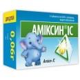 Амиксин ic табл. п/о 0,06 г блистер №3