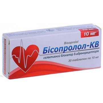 Бисопролол-кв табл. 10 мг блистер, в пачке №30 инструкция и цены