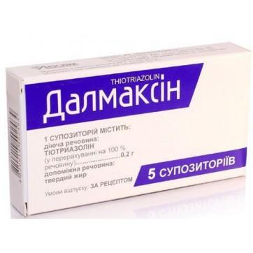 Далмаксин супп. 0,2 г блистер №5 инструкция и цены