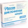 Диклофенак натрію р-н д/ін. 25 мг/мл амп. 3 мл, у пачці з перегородками №5