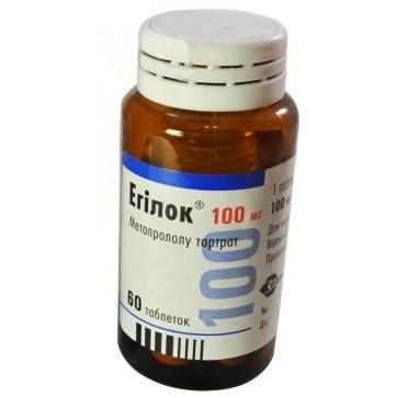 Эгилок табл. 100 мг фл. №60 инструкция и цены