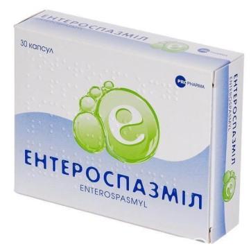 Энтероспазмил капс. блистер №30 инструкция и цены
