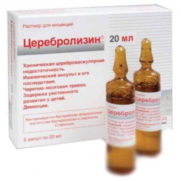 Церебролизин р-р д/ин. 215,2 мг/мл амп. 20 мл №5 инструкция и цены