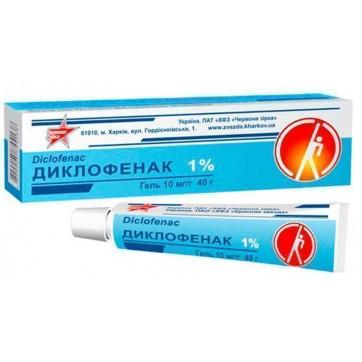 Диклофенак гель 10 мг/г туба 40 г, Красная звезда инструкция и цены