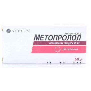 Метопролол табл. 50 мг №30 инструкция и цены