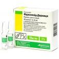 Фуросемид-дарница р-р д/ин. 10 мг/мл амп. 2 мл, контурн. ячейк. уп., пачка №10