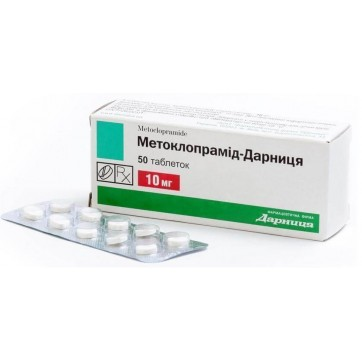 Метоклопрамид-дарница табл. 10 мг контурн. ячейк. уп. №50 инструкция и цены
