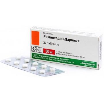 Римантадин-дарница табл. 50 мг контурн. ячейк. уп. №20 инструкция и цены