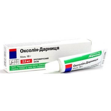 Оксолин-дарница мазь 2,5 мг/г туба 10 г инструкция и цены