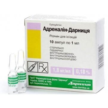 Адреналин-дарница р-р д/ин. 1,8 мг/мл амп. 1 мл, контурн. ячейк. уп., пачка №10 инструкция и цены