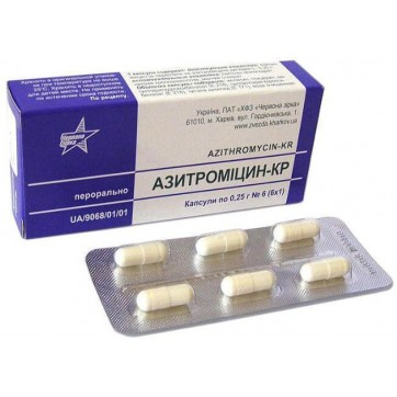 Азитромицин-кр капс. 0,25 г блистер №6 инструкция и цены