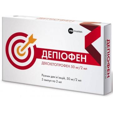 Депиофен р-р д/ин. 50 мг/2 мл амп. 2 мл №5 инструкция и цены