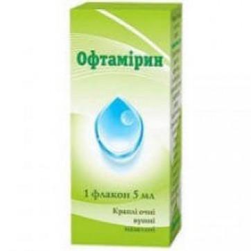 Офтамирин кап. глаз./уш./назал. 0,1 мг/мл фл. 5 мл