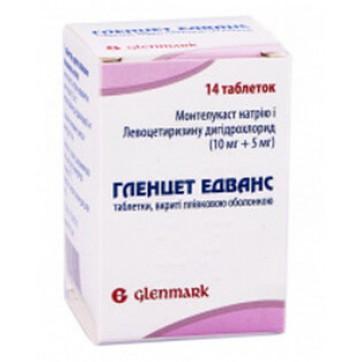 Гленцет едванс табл. в/плівк. обол. 10 мг + 5 мг контейнер №14 інструкція та ціни