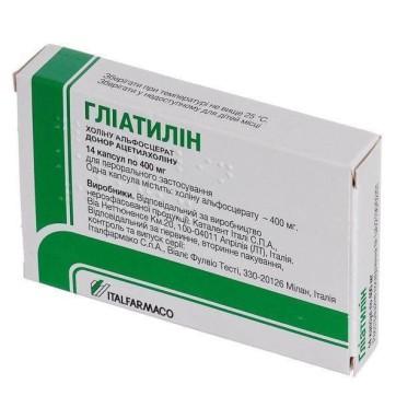 Гліатилін капс. 400 мг блістер №14 інструкція та ціни