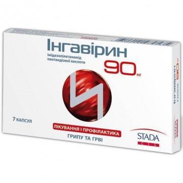 Ингавирин капс. 90 мг №7 инструкция и цены