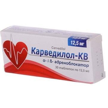 Карведилол-кв табл. 12,5 мг блистер, в пачке №30 инструкция и цены