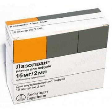 Лазолван р-р д/инф. 15 мг/2мл амп. 2 мл №10 инструкция и цены
