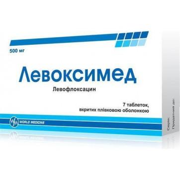 Левоксимед табл. п/плен. оболочкой 500 мг блистер №7 инструкция и цены