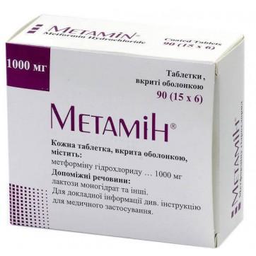 Метамін табл. в/о 1000 мг №90 інструкція та ціни