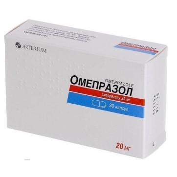 Омепразол капс. 20 мг блистер в пачке №30