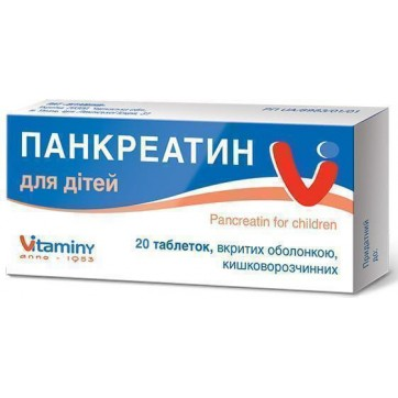 Панкреатин для детей табл. п/о кишечно-раств. блистер, в пачке №20 инструкция и цены
