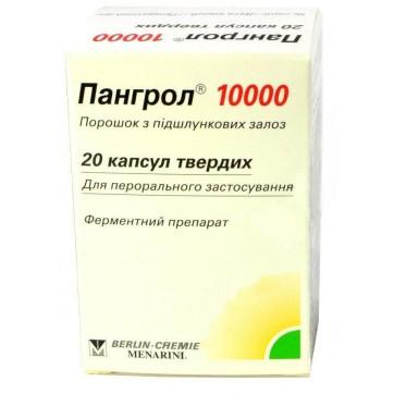 Пангрол 10000 капс.тв. с киш-раств.мини-табл банка №20 инструкция и цены