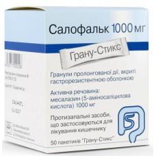 Салофальк гран. гастрорезист. пролонг. 1000 мг пакетик