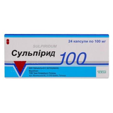 Сульпирид капс. тверд. 100 мг блистер №24 инструкция и цены